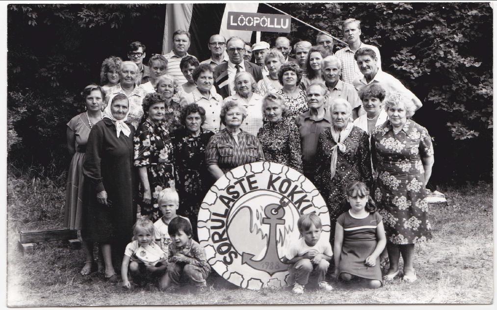 Sõrulaste Kokkutulek 1988, Lõupõllu küla rahvas.