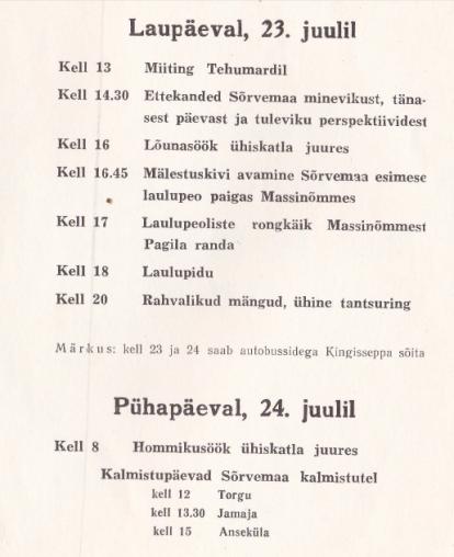 Sõrulaste kokkutuleku 1983 a tegevuskava